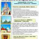 peregrinación parroquia de Herencia a Polonia19 150x150 - La parroquia de Herencia peregrina a Polonia