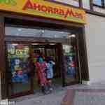 Aurelio Redondo Almansa fotos carnaval herencia 3 150x150 - Fotografías del Carnaval de Herencia por Aurelio Redondo Almansa