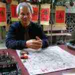 Elías Escribano perle por el mundo en China25 150x150 - Elías Escribano, Perlé por el Mundo, en China
