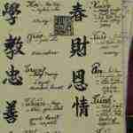 Elías Escribano perle por el mundo en China24 150x150 - Elías Escribano, Perlé por el Mundo, en China