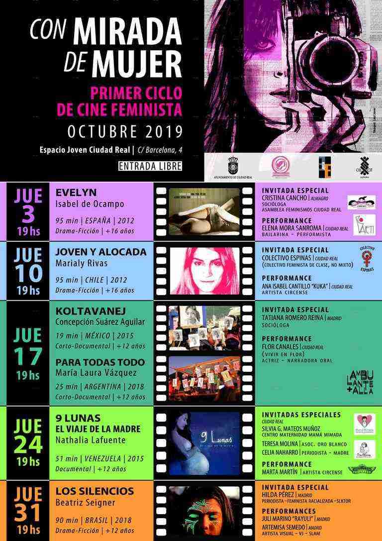 Ciclo de Cine Feminista